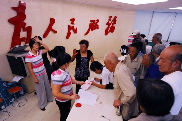 北京专业拆迁律师